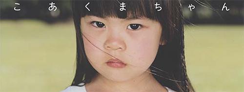 koakuma_w.jpg