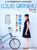 <p>LOUIS GARNEAU<br /> Mikako Tabe<br /> magazine</p>