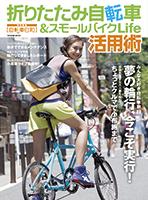 <p></p>  <p>magazine</p>