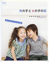 <p><br /> Book</p>