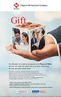 <p>日本生命<br /> インド向け企業広告<br /> Newspaper</p>