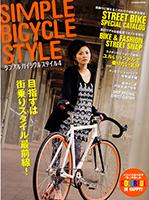 <p>SYMPLE BICYCLE STYLE4</p>  <p>magazine</p>