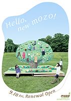 <p>MOZO</p>  <p>Advertising ポスター</p>